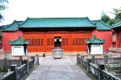 Taisu Taoist Temple Stock Images