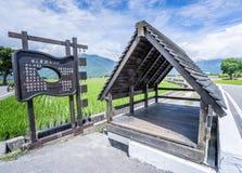 Chalet with Beautiful Paddy Field Rice Plantation At Brown Avenue, Chishang, Taitung, Taiwan stock photos
