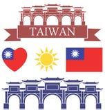 taiwán Imagenes de archivo
