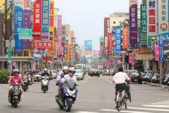 Taiwán: Chiayi Fotos de archivo libres de regalías