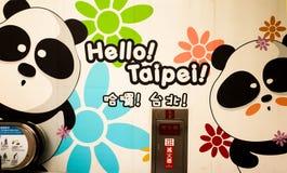 Taiwán - 15 de abril de 2017, uso de Editorail solamente; Adorne del metro adentro Fotos de archivo libres de regalías