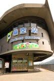 Taiwán - 15 de abril de 2017, uso de Editorail solamente; Estación de Maokong del cable Imagenes de archivo