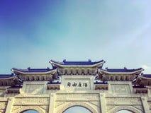 Taiwán, Taipei Cuadrado de la libertad Imágenes de archivo libres de regalías