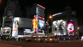 Taiwán: Ximending metrajes