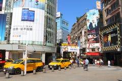 Taiwán: Ximending Imagen de archivo