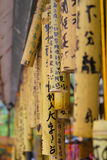 taiwan Lizenzfreies Stockfoto