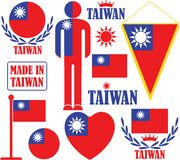taiwan illustration libre de droits