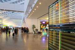 Taiwan: Aeroporto internazionale di Taoyuan Fotografie Stock Libere da Diritti