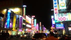 Taiwan aftonStreet View - Zhongshan Rd Chiayi stad royaltyfri bild
