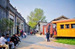 Taiwan amorös känslagata i Peking Fotografering för Bildbyråer