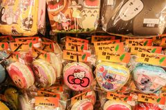 Taiwan - Apr 15, 2017, Editorail use only; Closeup of cute gift stock image