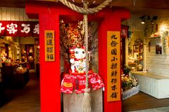 Taiwan - Apr 15, 2017, Editorail use only; Decorate Shop in Jiufen village hillside buildings on the mountain in Taiwan. royalty free stock image