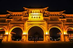 Night of Sun Yat-Sen Memorial Hall The building is famous landmark and must see attraction stock photography