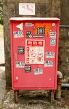 Editorail use only; A red post box in Taiwan. Taiwan - Apr 15, 2017, Editorail use only; A red post box in Taiwan stock photography