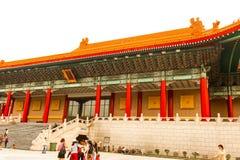 Sun Yat-Sen Memorial Hall The building is famous landmark in Taipei. Taiwan - Apr 15, 2017, Editorail use only; Sun Yat-Sen Memorial Hall The building is famous stock photo