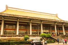 Sun Yat-Sen Memorial Hall in Taiwan. Taiwan - Apr 15, 2017, Editorail use only; Sun Yat-Sen Memorial Hall in Taiwan royalty free stock images
