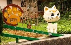 Taiwan - 15 April, 2017, Editorail-slechts gebruik; Oriëntatiepunt van Maokong Stock Afbeelding
