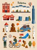 Taiwan Attraction Set. Famous architecture and landmark isolated on beige background Stock Photos