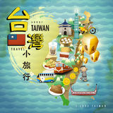 Taiwan attractions map Stock Images