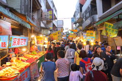 Taiwan : Bali Royalty Free Stock Image
