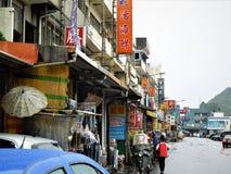 Taiwan bygd, gå för folk Royaltyfri Foto