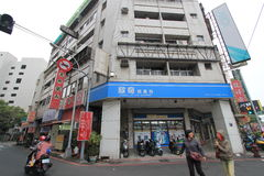 Taiwan Checheng street view Stock Images