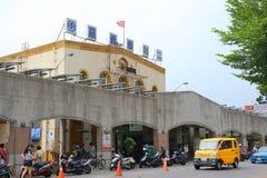Taiwan : Chiayi Station Stock Image