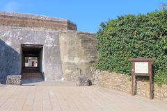 Taiwan : Cihou Fort. Cihou Fort or Cihou Battery is a historic fort in Cijin District, Kaohsiung, Taiwan, formerly guarding northern entrance to Kaohsiung Harbor stock photos