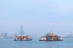 Taiwan : Cijin–Gushan Ferry Stock Photo
