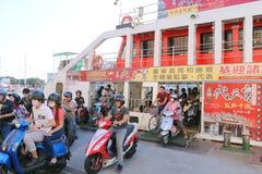 Taiwan : Cijin–Gushan Ferry Royalty Free Stock Photo