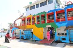 Taiwan : Cijin–Gushan Ferry Stock Photography
