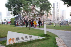 Taiwan: Cmp-Block-Museum von Künsten Stockbilder