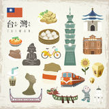 Taiwan concept Stock Photography