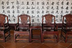 Taiwan Confucian Temple in Tainan, Taiwan royalty free stock photo