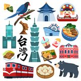 Taiwan culture travel set Royalty Free Stock Photo