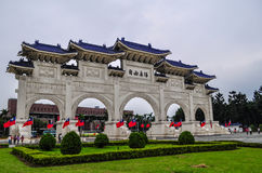 Taiwan demokrati Memorial Park, Taipei Arkivfoto