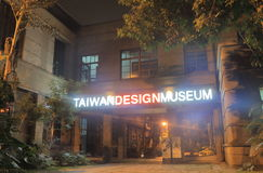 Taiwan Design Museum. Taiwan Design Museum Songshan Cultural and Creative Park Taipei Taiwan. Taiwan Design Museum in Taipei Taiwan. Taiwan Design Museum is Stock Images
