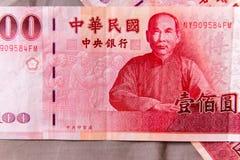 Taiwan 100 dollar sedel Nya Taiwan dollarräkning Arkivbild