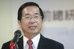 Taiwan ex-president Chen Shui-bian(陳水扁). Chen told reporters he believed he would be detained for corruption Nov. 10,2008 Royalty Free Stock Images