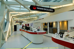 The Taiwan Excellence Room at Modern Museum in Taipei, Taiwan Stock Photography