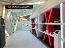 Taiwan Exellence room at the Taipei Museum in Taiwan Stock Photo