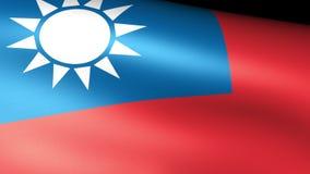 Taiwan fahnenschwenkend vektor abbildung