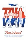 Taiwan famous landmark silhouette style inside text,national fla stock image