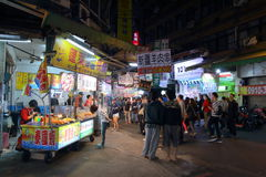 Taiwan : Feng Chia Night Market. Feng Chia Night Market is a night market in Xitun District, Taichung, Taiwan. The market is located next to Feng Chia University stock photography