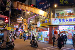 Taiwan : Feng Chia Night Market. Feng Chia Night Market is a night market in Xitun District, Taichung, Taiwan. The market is located next to Feng Chia University stock photos