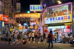 Taiwan : Feng Chia Night Market. Feng Chia Night Market is a night market in Xitun District, Taichung, Taiwan. The market is located next to Feng Chia University stock photo
