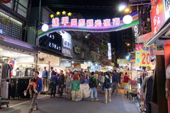 Taiwan : Feng Chia Night Market. Feng Chia Night Market is a night market in Xitun District, Taichung, Taiwan. The market is located next to Feng Chia University royalty free stock image