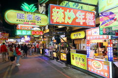 Taiwan : Feng Chia Night Market. Feng Chia Night Market is a night market in Xitun District, Taichung, Taiwan. The market is located next to Feng Chia University royalty free stock images