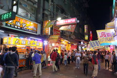 Taiwan : Feng Chia Night Market Stock Photo