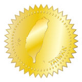 Taiwan-Goldgütesiegel-Ausweis Lizenzfreie Stockfotografie